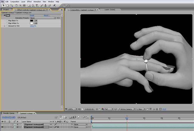 Выделение определенного цвета в видеозаписи в Adobe After Effects